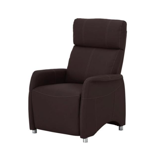 Állítható TV fotel, textilbőr - arna, FOREST, Kategória:Fotel, Szélesség:cm Hosszúság:cm Magasság:cm