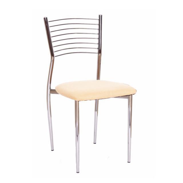 Étkezőszék, bézs, ZAIRA, Kategória:Étkező székek, Szélesség:cm Hosszúság:cm Magasság:cm