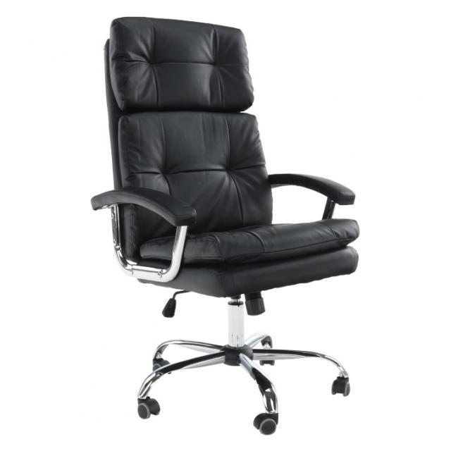Irodai fotel, fekete, GILBERT, Kategória:Irodaszék, Szélesség:cm Hosszúság:cm Magasság:cm