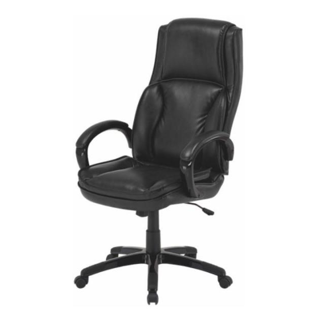 Irodai szék, bőr/textilbőr - ekete, LUMIR, Kategória:Irodaszék, Szélesség:cm Hosszúság:cm Magasság:cm