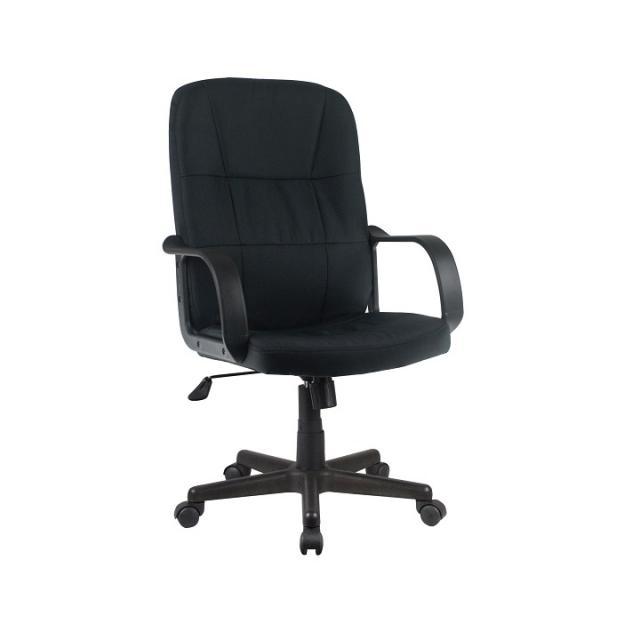 Irodai szék, fekete, TC3-7741 NEW, Kategória:Irodaszék, Szélesség:cm Hosszúság:cm Magasság:cm
