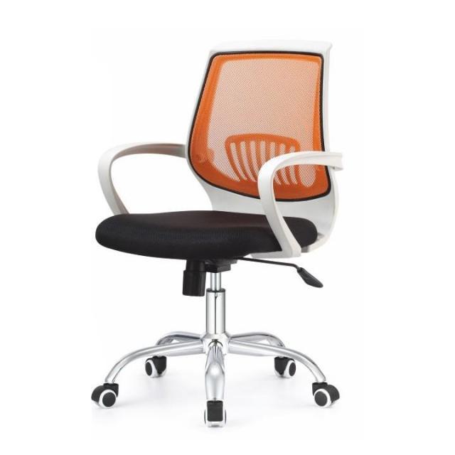 Irodai szék, fekete ülés, háttámla narancs színű, LANCELOT, Kategória:Irodaszék, Szélesség:cm Hosszúság:cm Magasság:cm