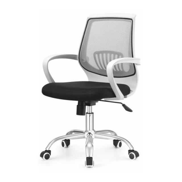 Irodai szék, fekete ülés, háttámla szürke, LANCELOT, Kategória:Irodaszék, Szélesség:cm Hosszúság:cm Magasság:cm