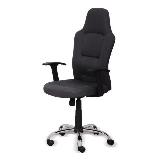 Irodai szék, szürke, VAN, Kategória:Irodaszék, Szélesség:cm Hosszúság:cm Magasság:cm