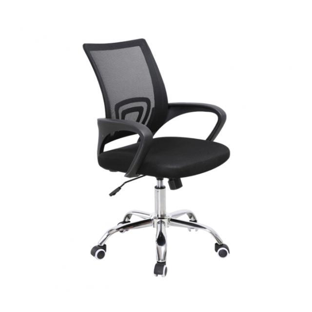 irodai szék,hállós,fekete/fekete, DEX 2 NEW, Kategória:Irodaszék, Szélesség:cm Hosszúság:cm Magasság:cm