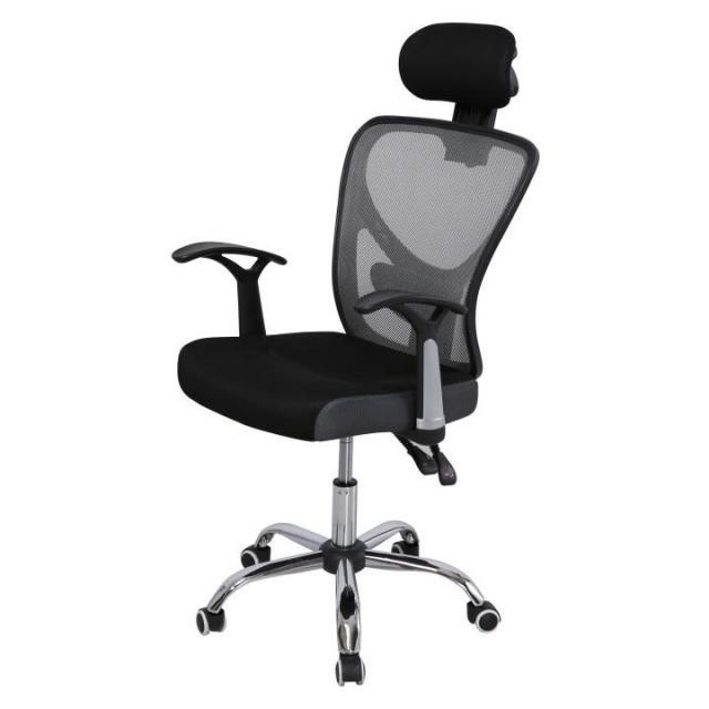 Irodai szék,hállós,fekete/szürke.grisel, Kategória:Irodaszék, Szélesség:cm Hosszúság:cm Magasság:cm